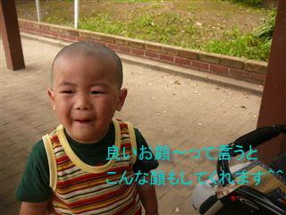 P1020858_R.jpg